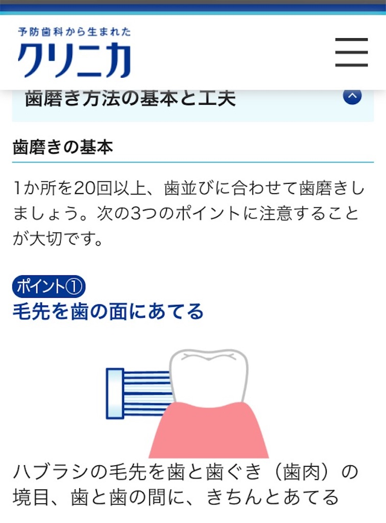 f:id:yuraku2993:20170421141512j:image