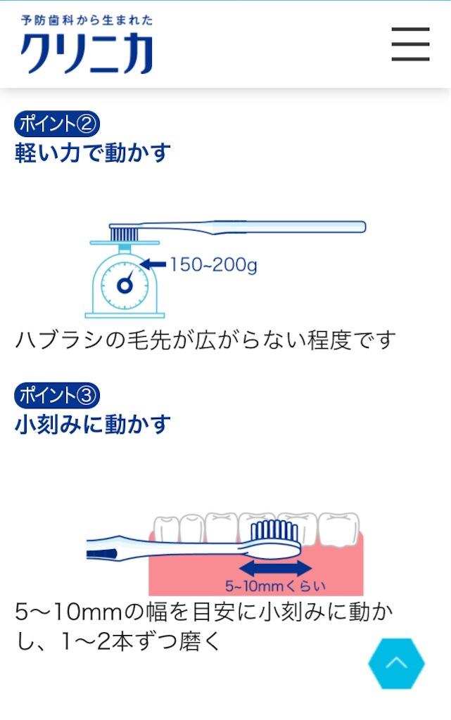 f:id:yuraku2993:20170421141519j:image