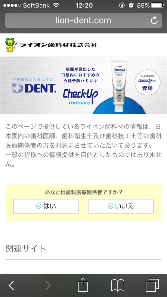 f:id:yuraku2993:20170421142127p:image