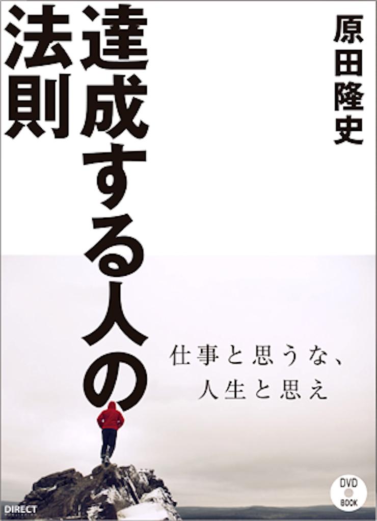 f:id:yuraku2993:20170829124140p:image
