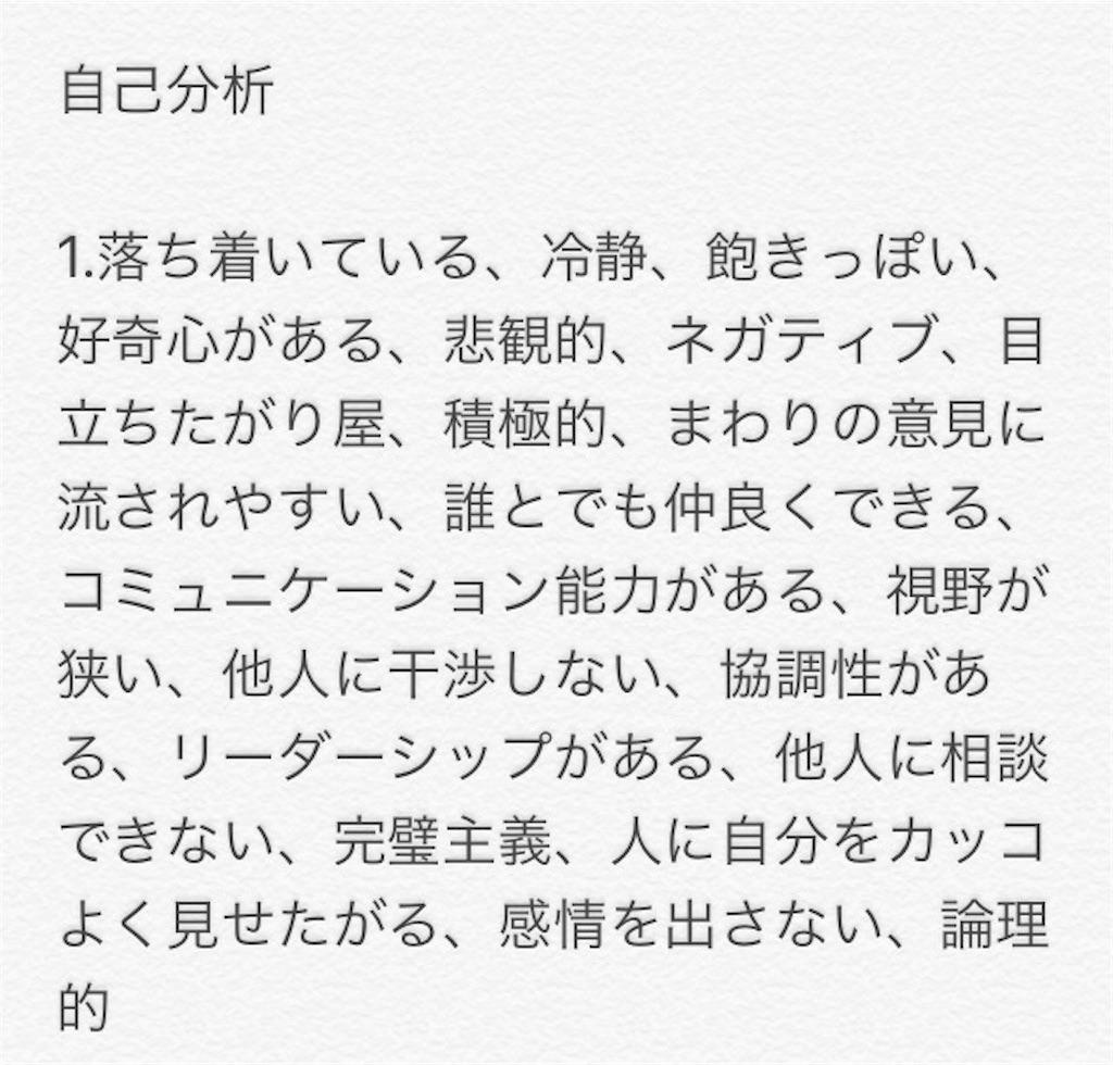 f:id:yuraku2993:20170906134752j:image