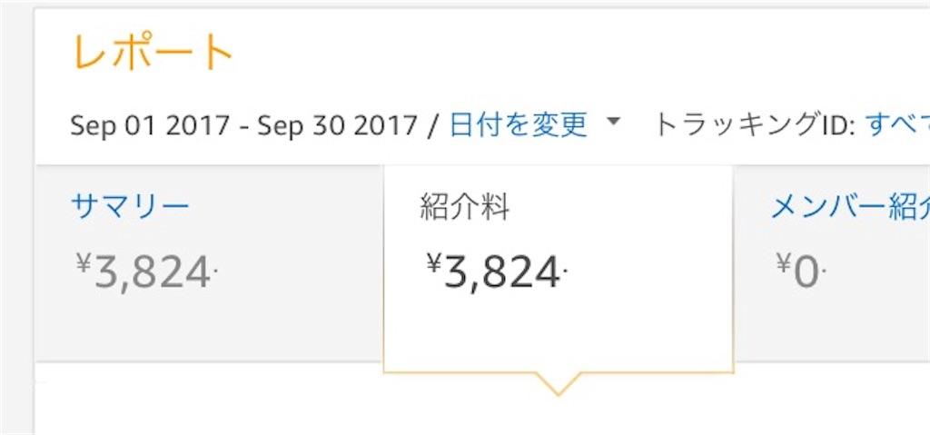 f:id:yuraku2993:20171002175426j:image