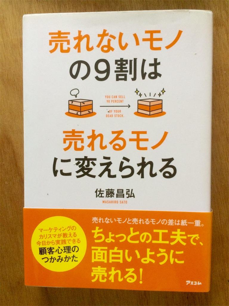f:id:yuraku2993:20171002181618j:image