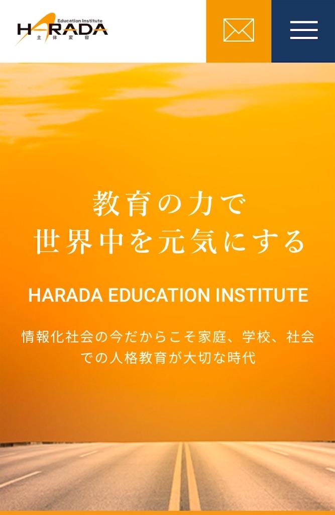 f:id:yuraku2993:20171002193250j:image