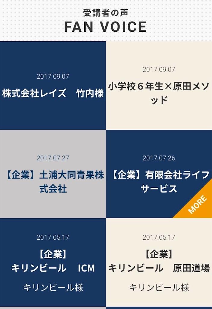 f:id:yuraku2993:20171002193309j:image