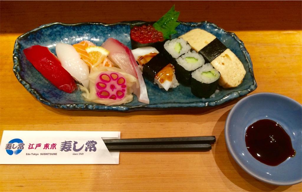 f:id:yuraku2993:20171003190015j:image