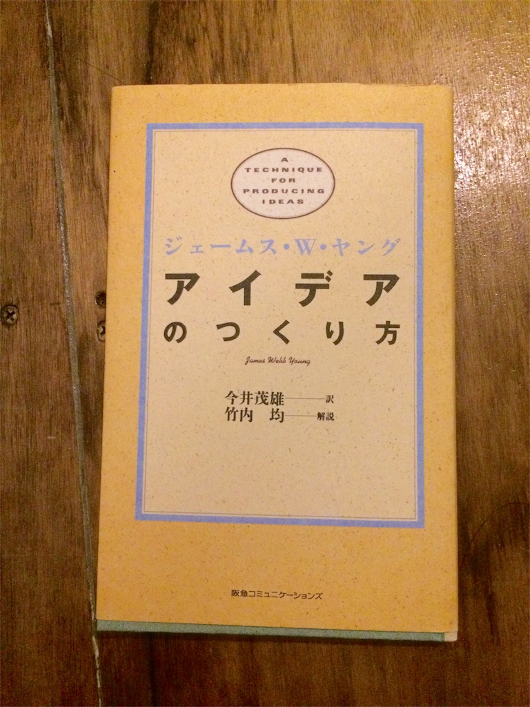 f:id:yuraku2993:20171004015738j:image