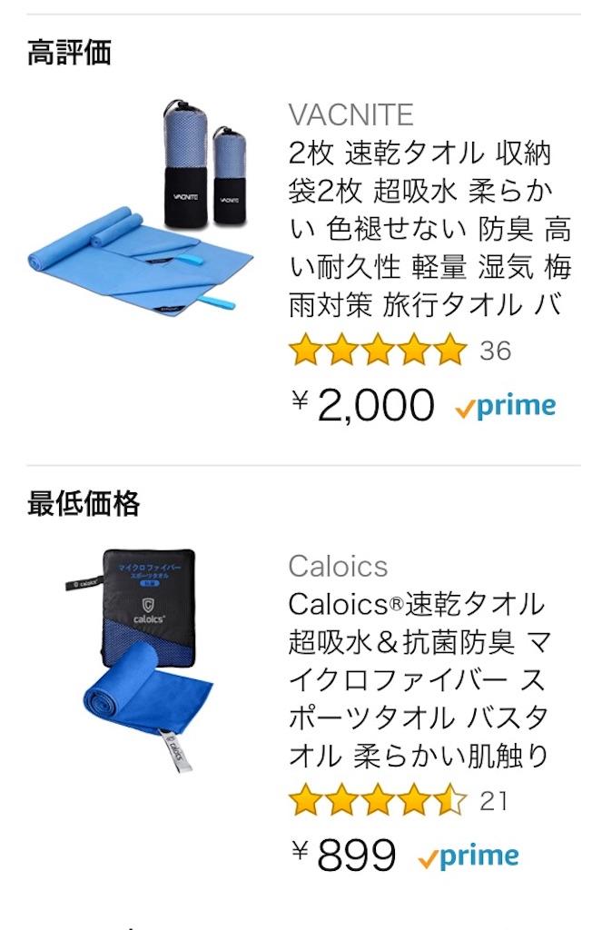 f:id:yuraku2993:20171004033011j:image