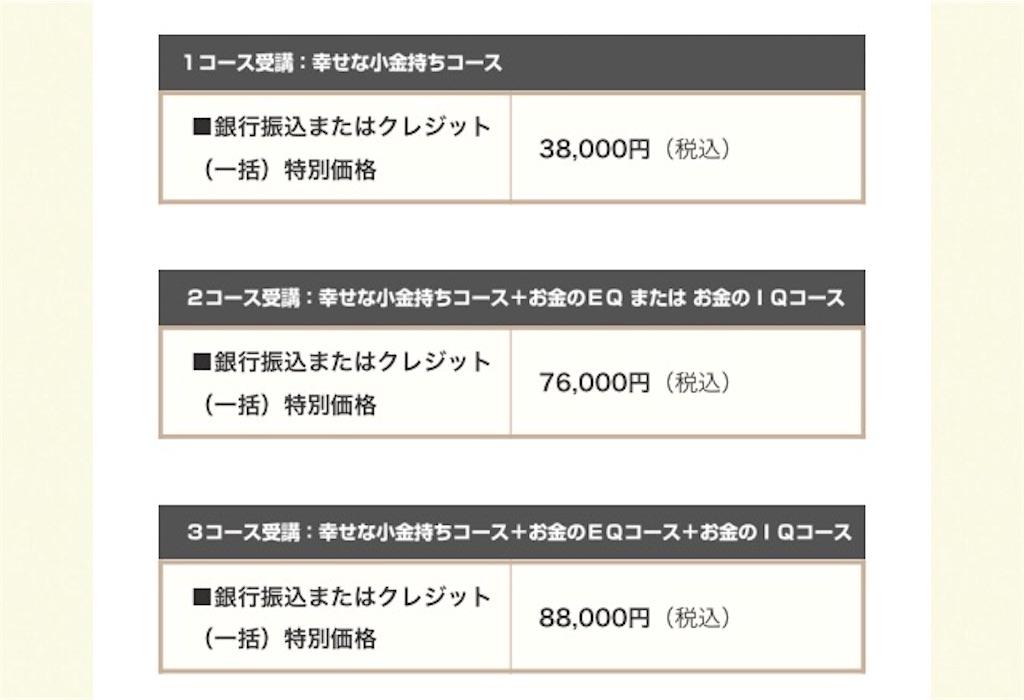 f:id:yuraku2993:20171004144439j:image