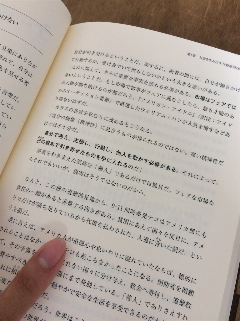 f:id:yuraku2993:20171004145218j:image