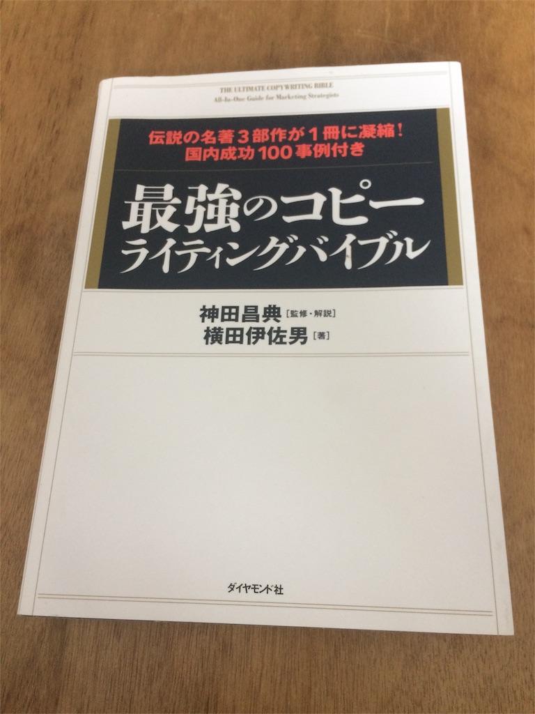 f:id:yuraku2993:20171005142930j:image