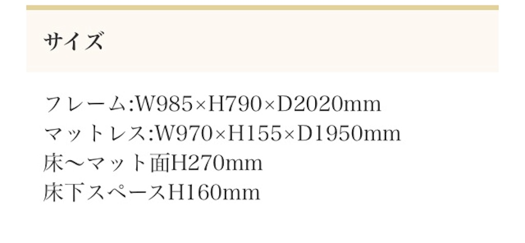 f:id:yuraku2993:20180204125415j:image