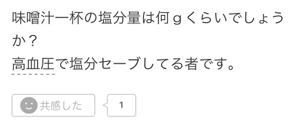 f:id:yuraku2993:20180206195733j:image