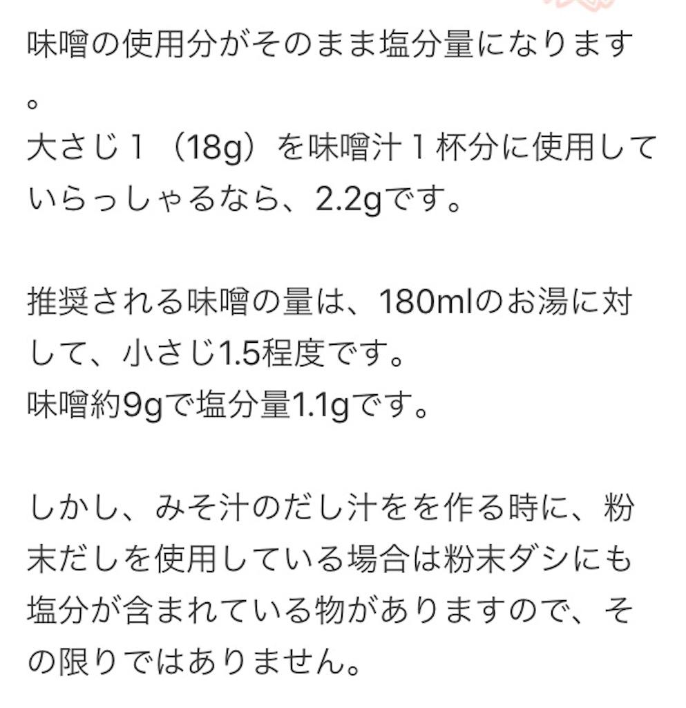 f:id:yuraku2993:20180206195741j:image