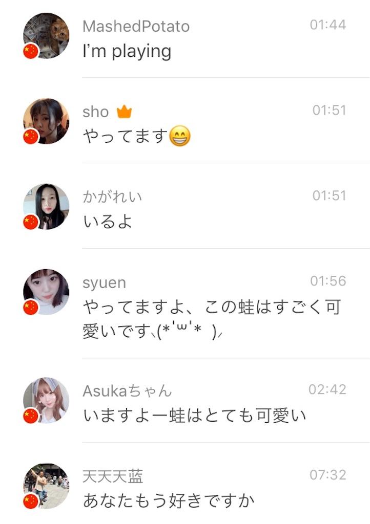 f:id:yuraku2993:20180209163829j:image
