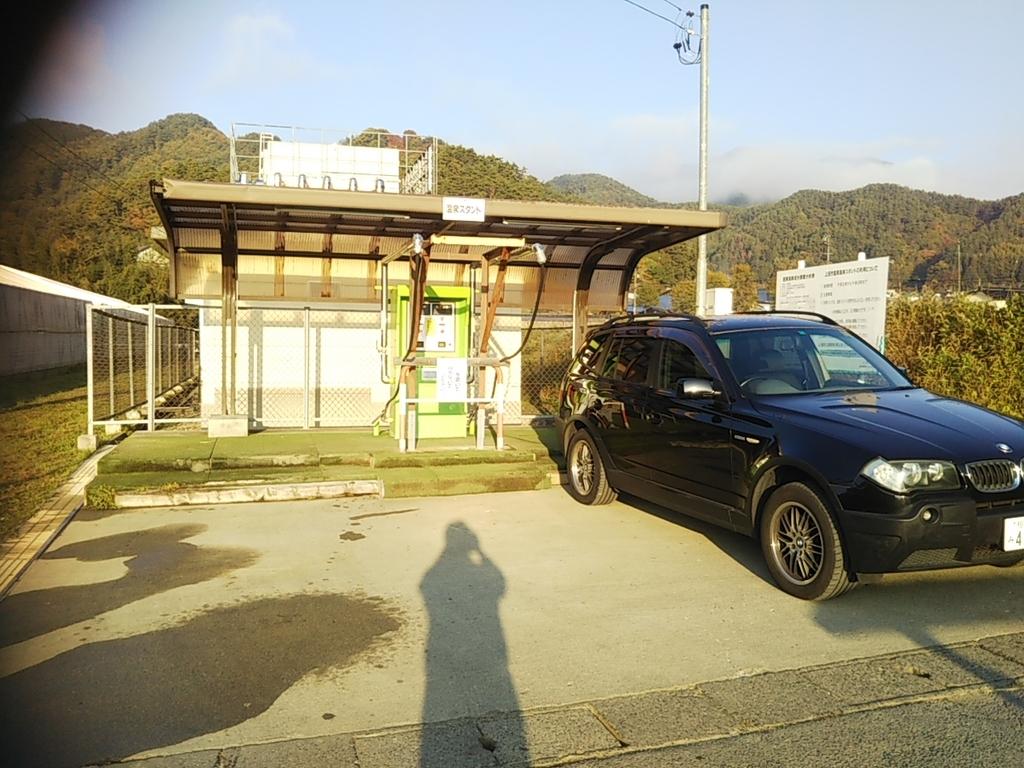 f:id:yurakuaruku:20181103131646j:plain