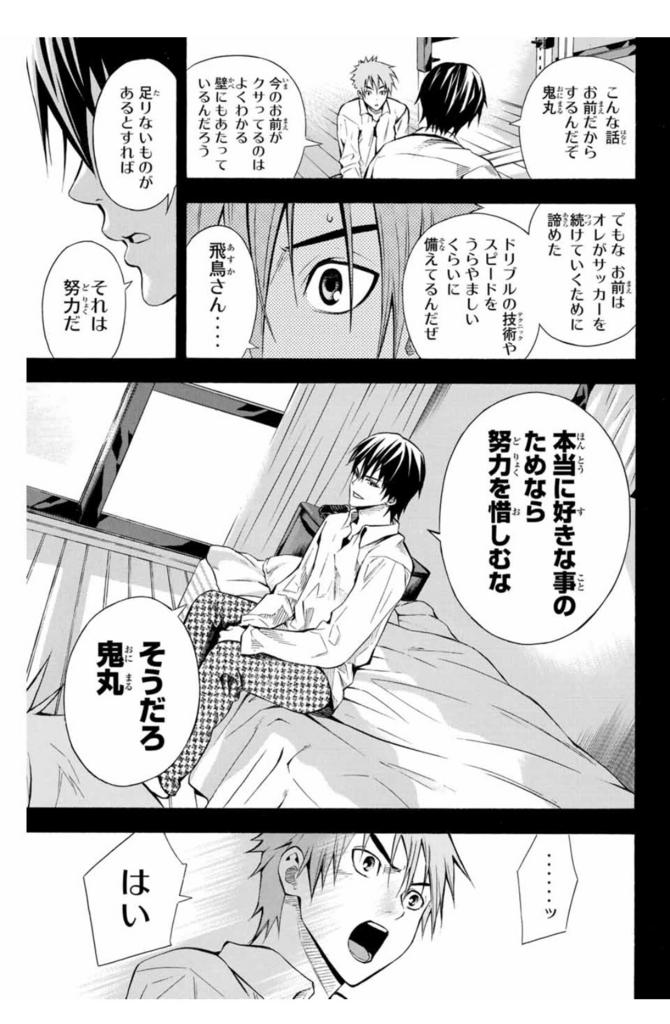 f:id:yurakuten2sei:20180516152310j:plain