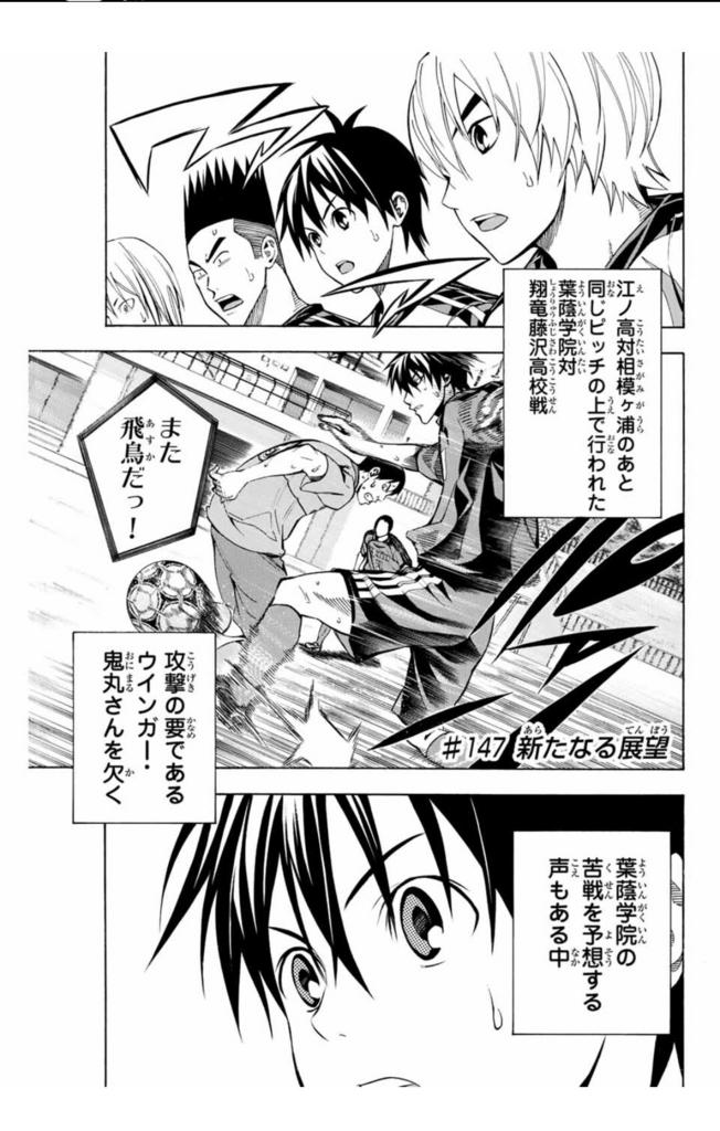 f:id:yurakuten2sei:20180521160324j:plain