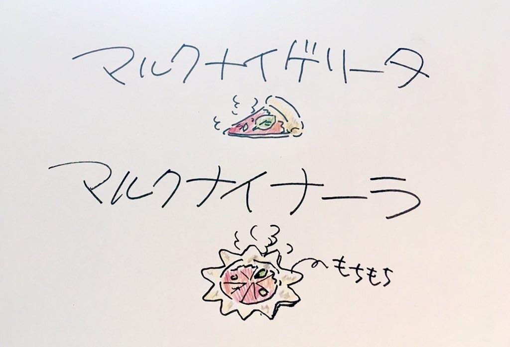f:id:yuramaki:20190424075121j:image