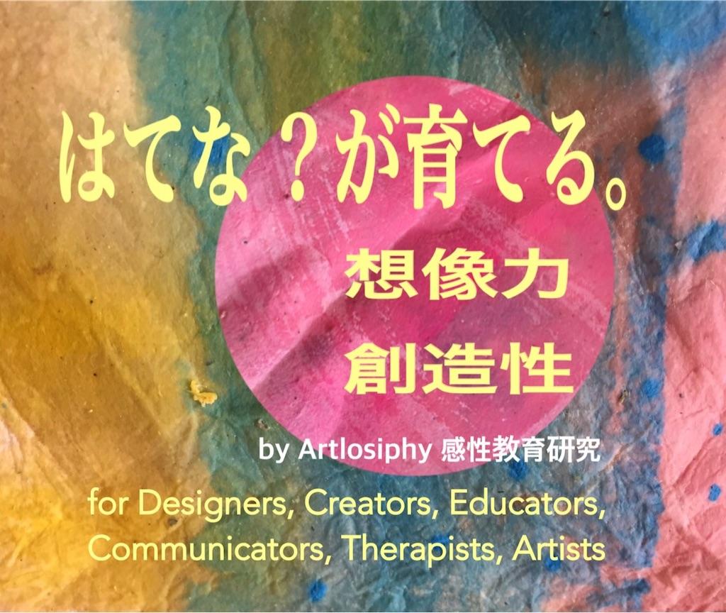 f:id:yuramaki:20190425183759j:image