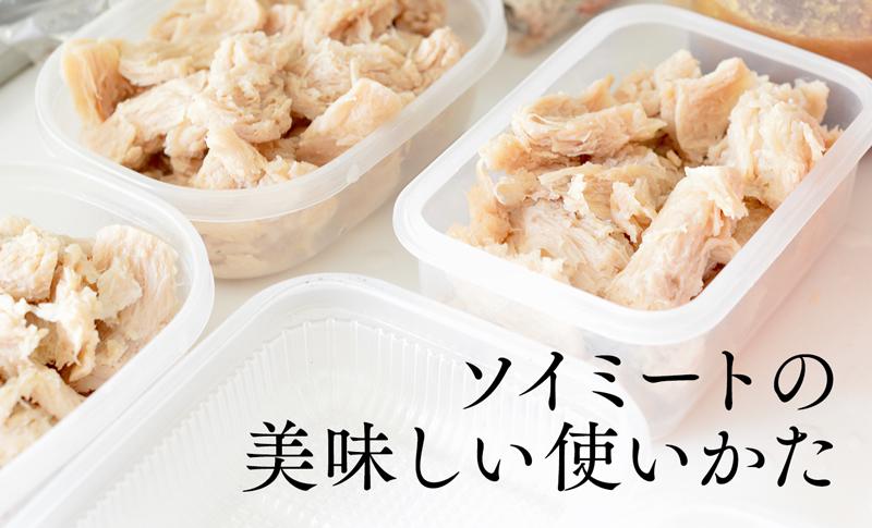 f:id:yuramaki:20190505141432j:plain
