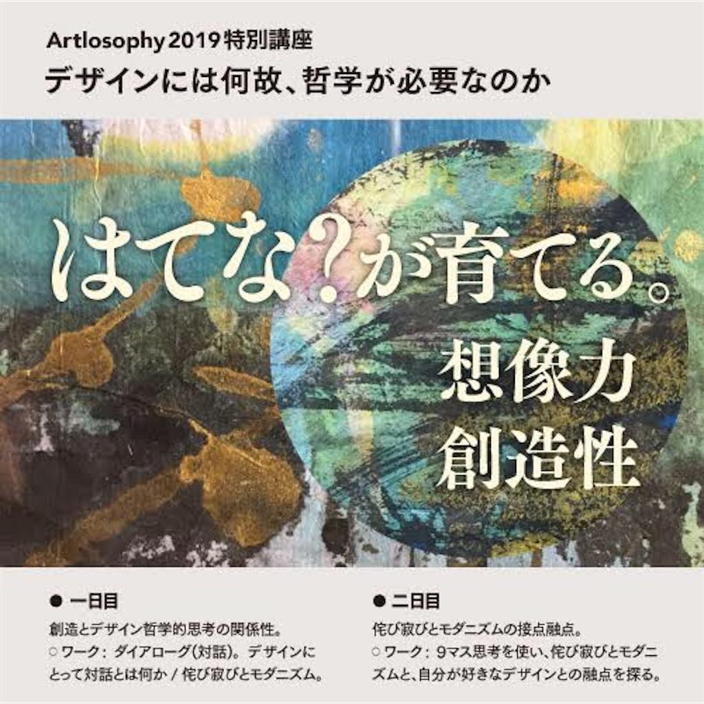 f:id:yuramaki:20190610094852p:image