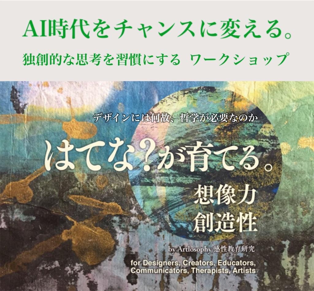 f:id:yuramaki:20190625072211j:image