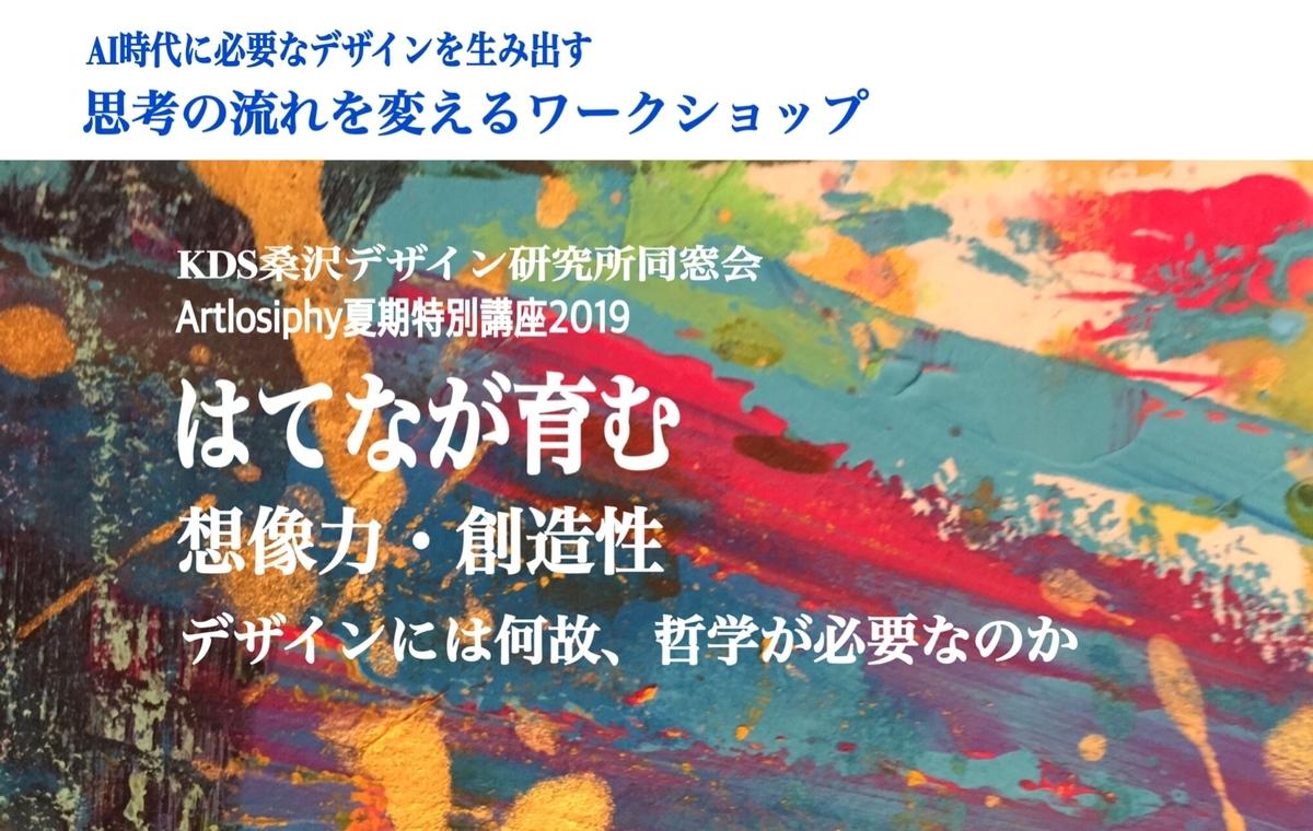 f:id:yuramaki:20190702084059j:plain