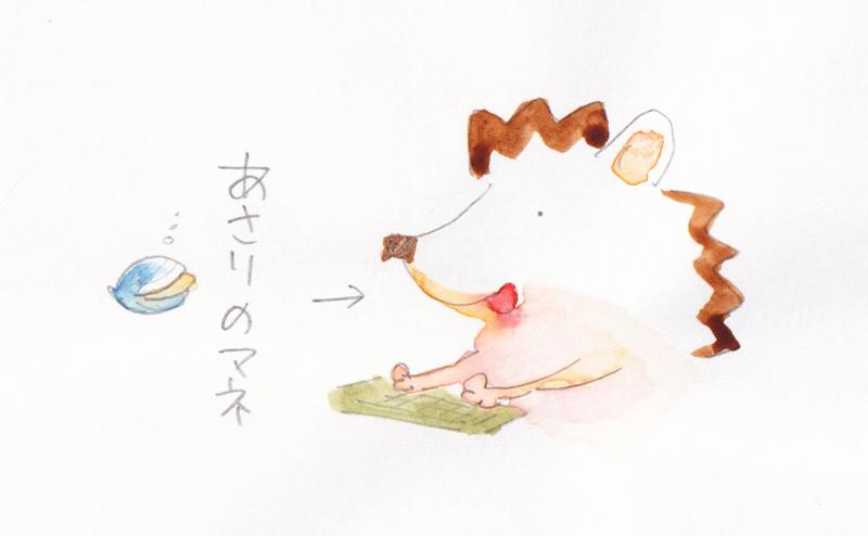 f:id:yuramaki:20190716060046j:plain