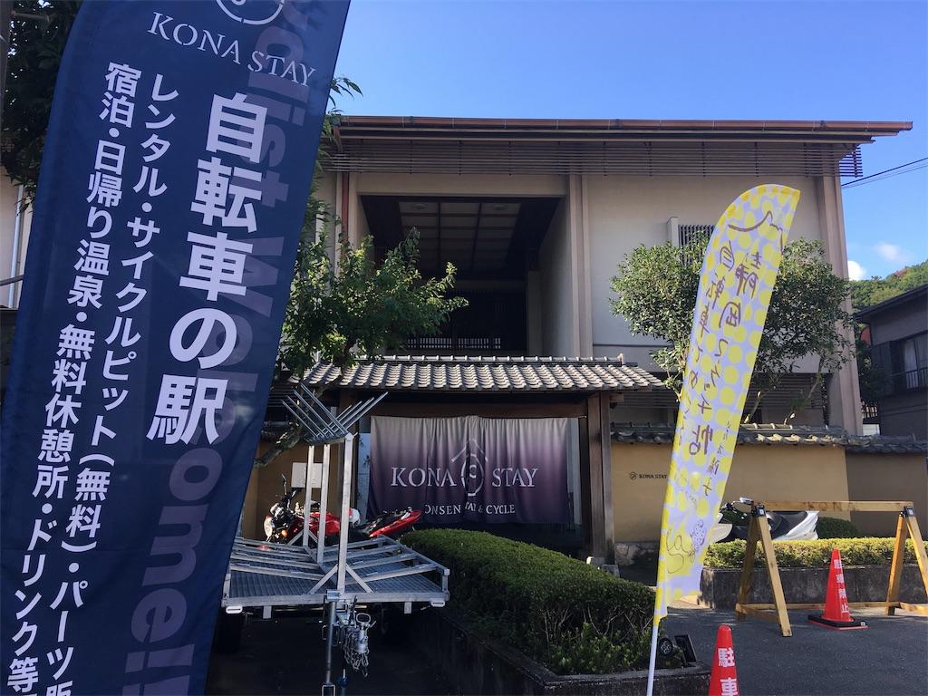 f:id:yuramaki:20190815195018j:image
