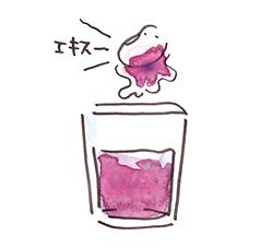 f:id:yuramaki:20190906105137j:plain