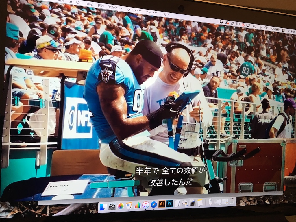 f:id:yuramaki:20191008085207j:image