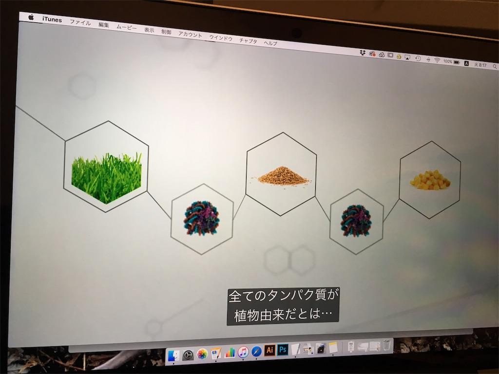 f:id:yuramaki:20191008085406j:image