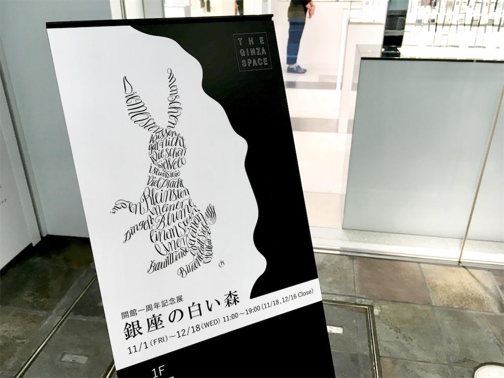 f:id:yuramaki:20191111091130j:image