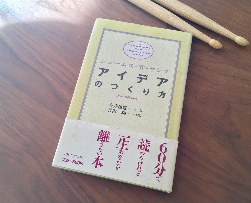 f:id:yuramaki:20191116102145j:image