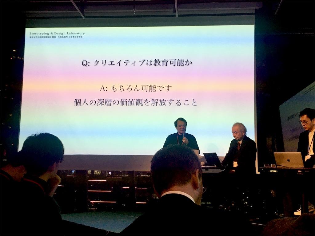 f:id:yuramaki:20191222114551j:image