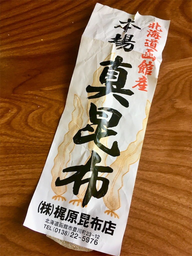f:id:yuramaki:20200110085938j:image