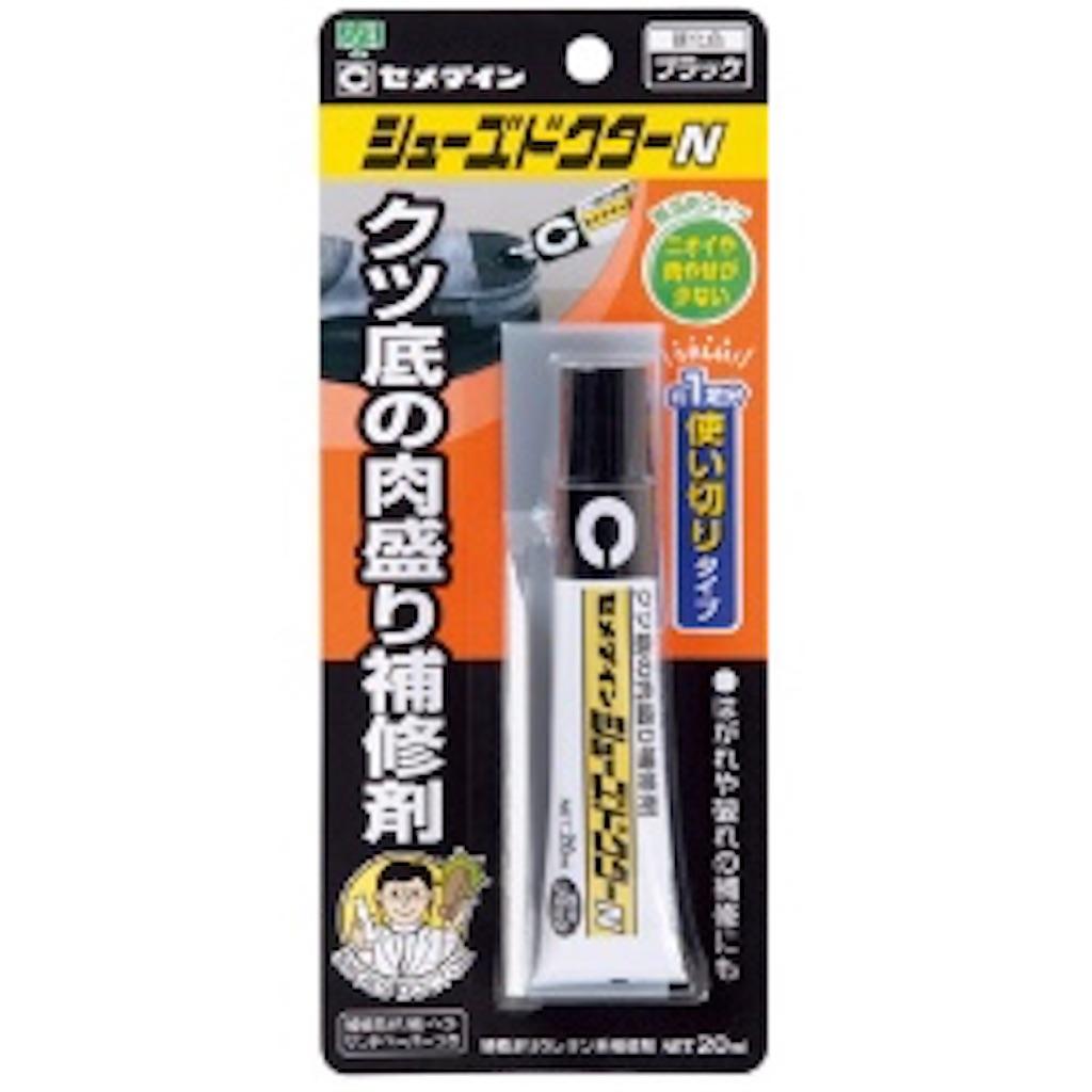 f:id:yuramaki:20200113141410j:image