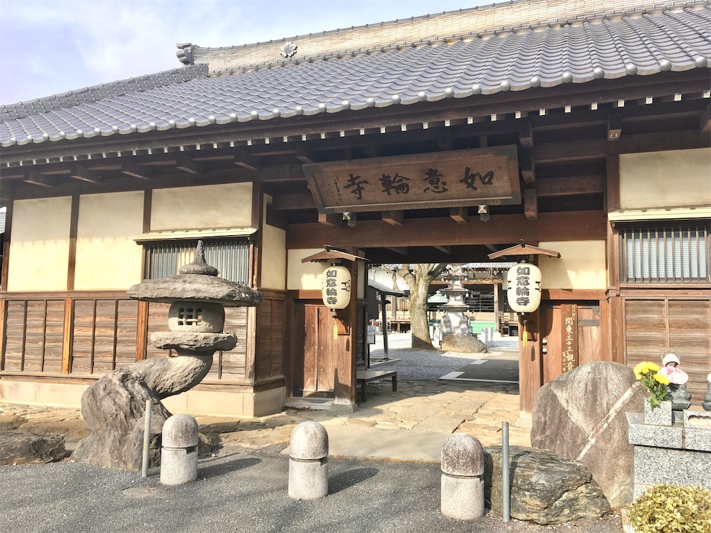 f:id:yuramaki:20200117102534j:image