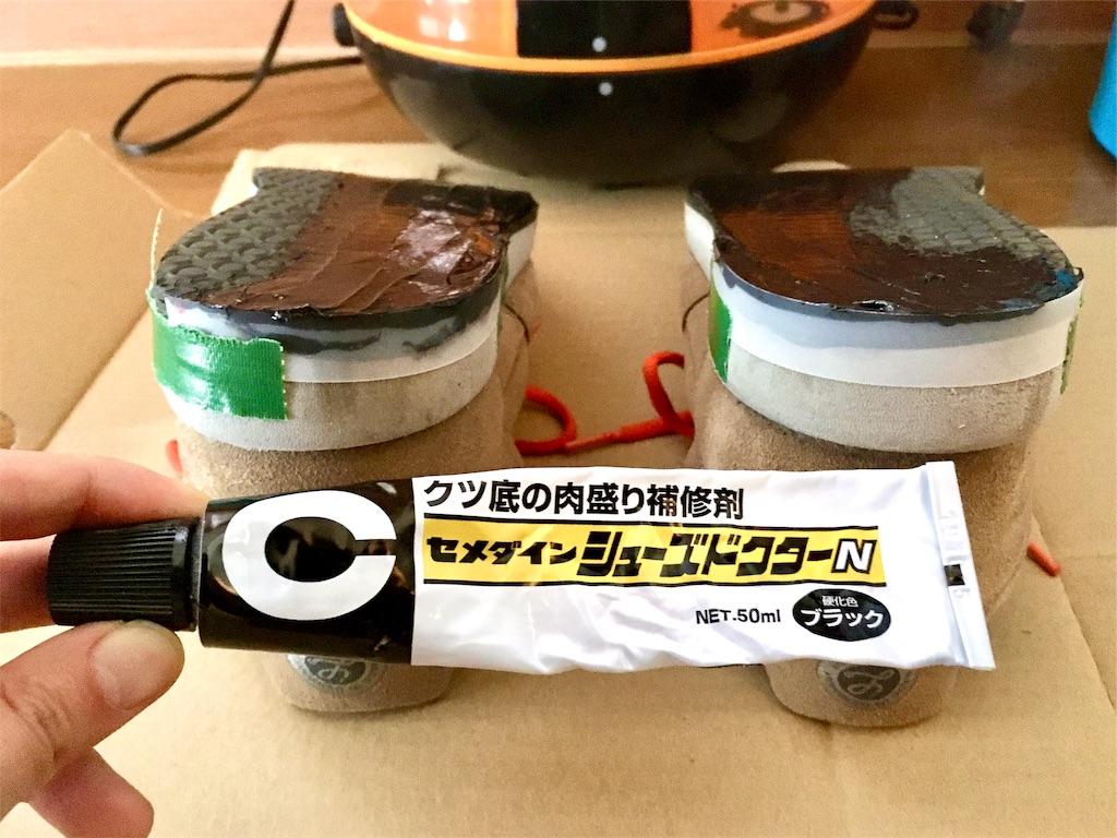 f:id:yuramaki:20200125194155j:image