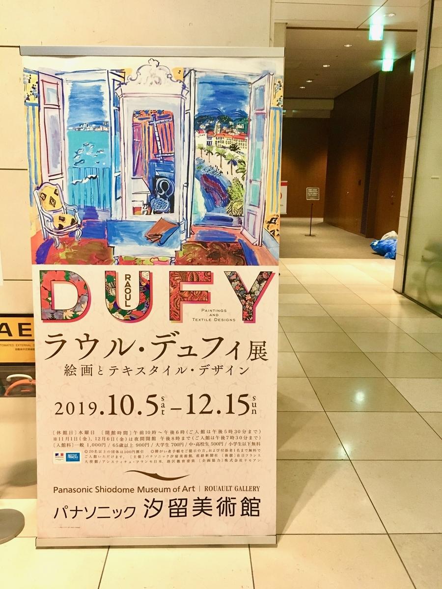 f:id:yuramaki:20200205090735j:plain