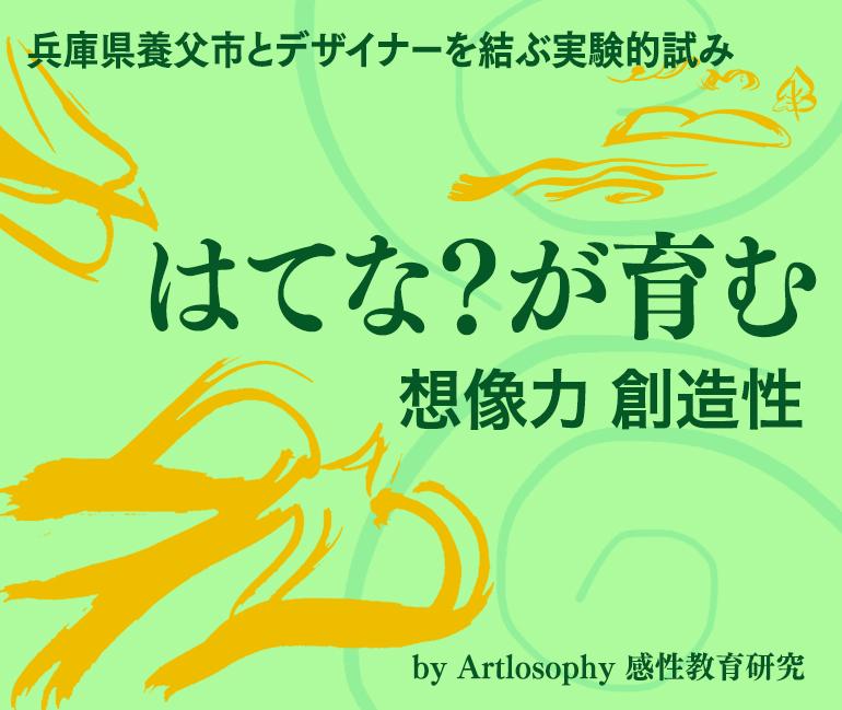 f:id:yuramaki:20200418123804j:plain