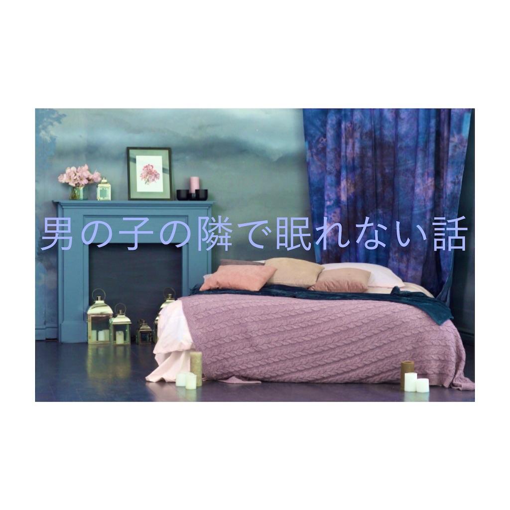 f:id:yuramekichan:20190308171254j:image
