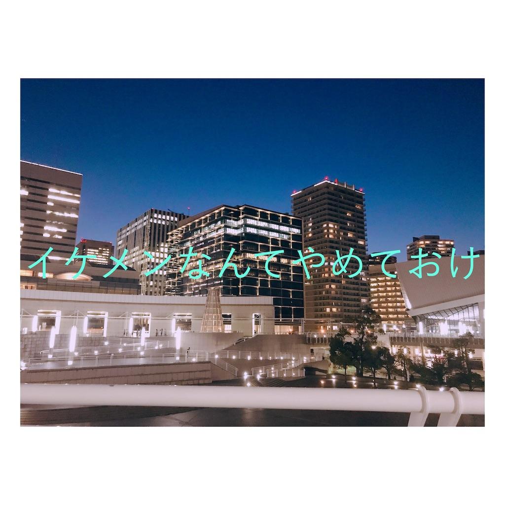 f:id:yuramekichan:20190309012306j:image