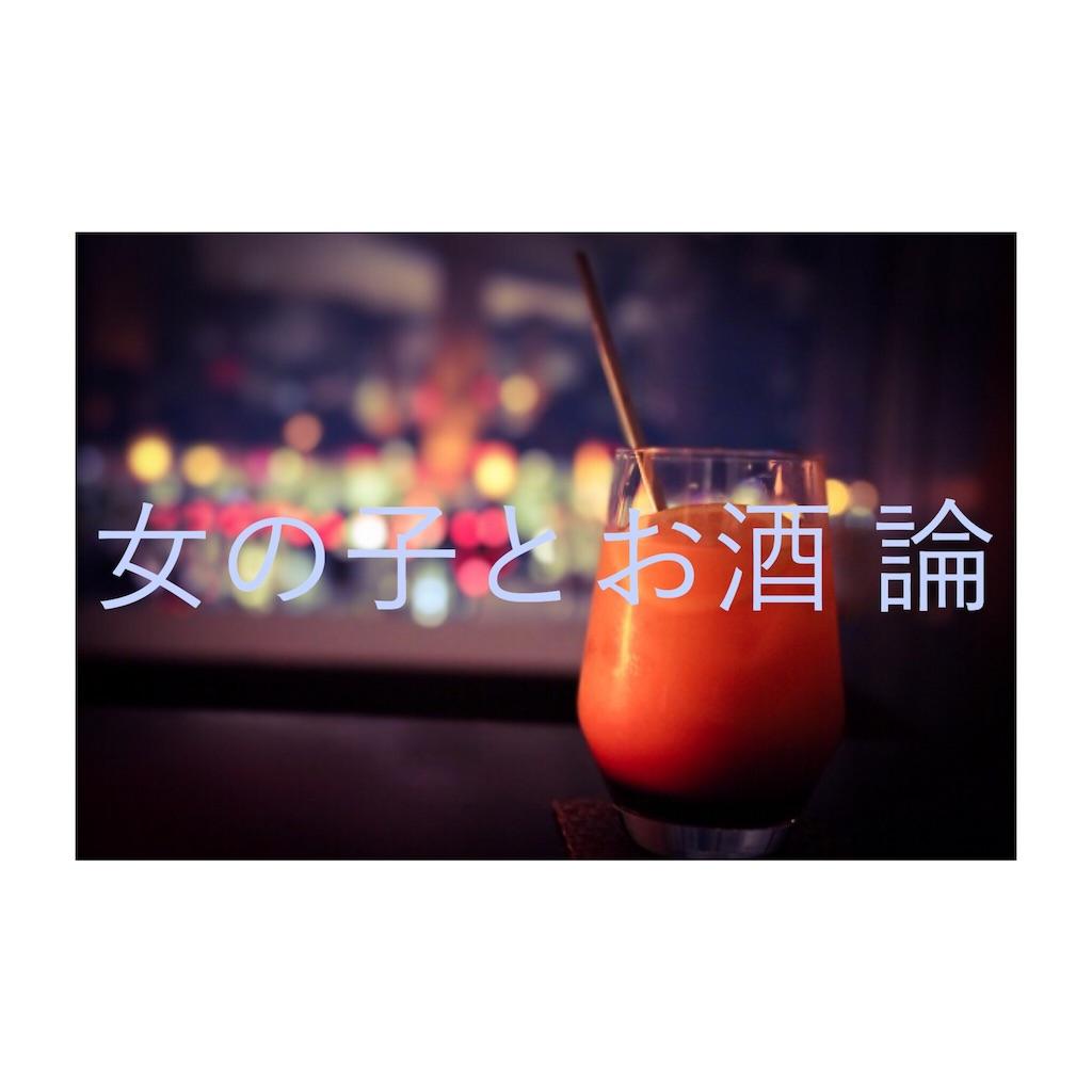 f:id:yuramekichan:20190325014513j:image