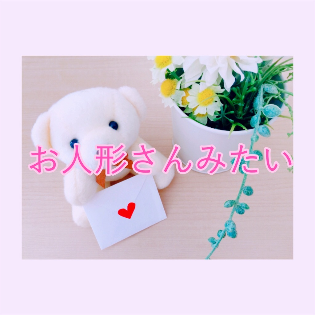 f:id:yuramekichan:20190326041616j:image