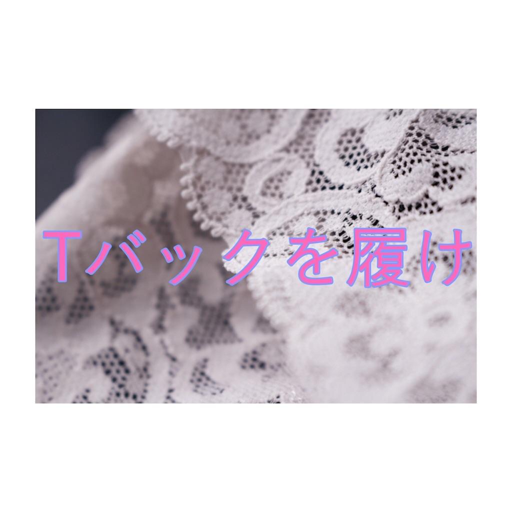 f:id:yuramekichan:20190405233432j:image