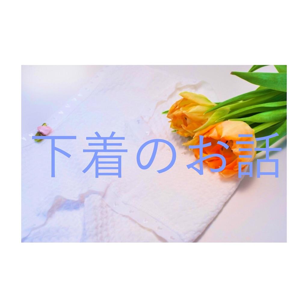 f:id:yuramekichan:20190406023522j:image