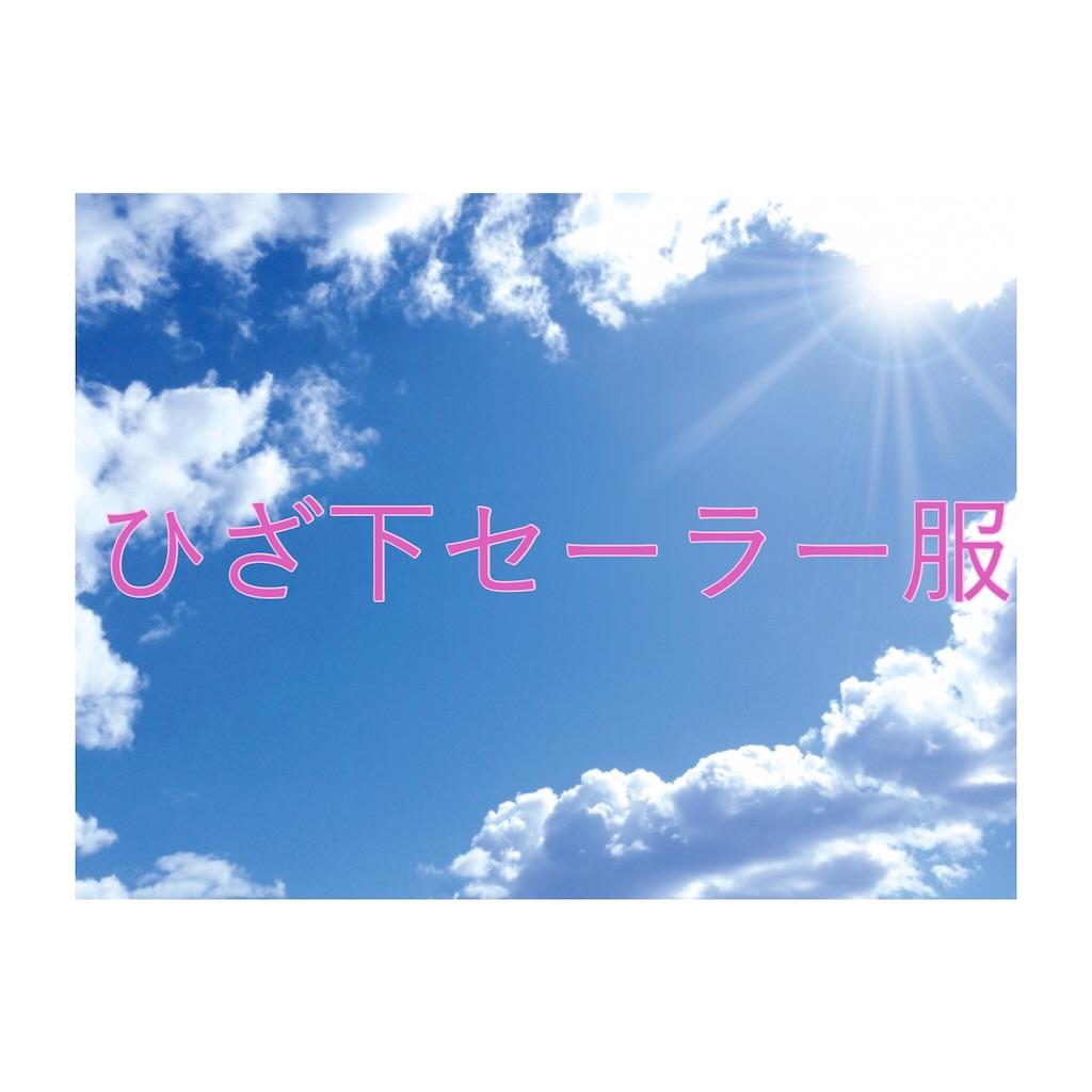 f:id:yuramekichan:20190626031809j:image