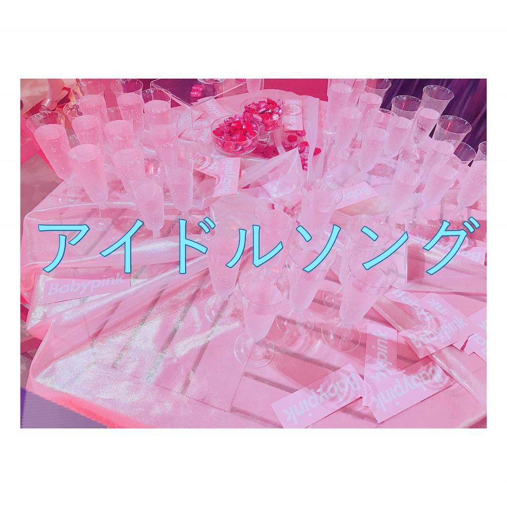 f:id:yuramekichan:20190703230122j:image